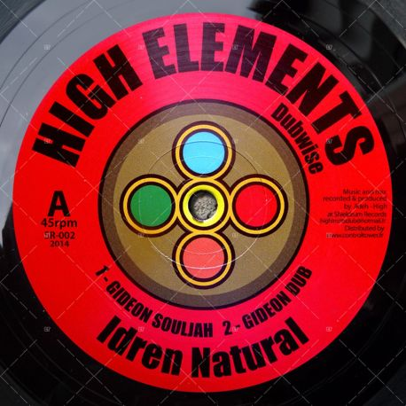 "SR002 - High Elements (12"")"