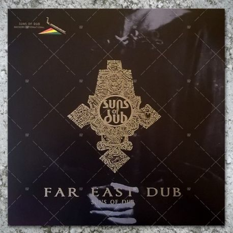The Suns Of Dub - Far East Dub