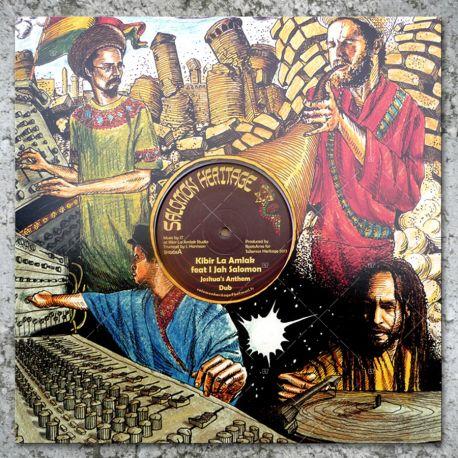 Kibir La Amlak feat. I Jah Salomon - Joshua's Anthem
