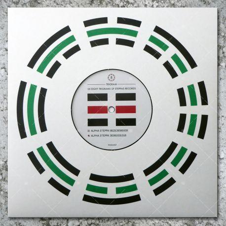 Alpha Steppa - Nkosi Yamakhosi