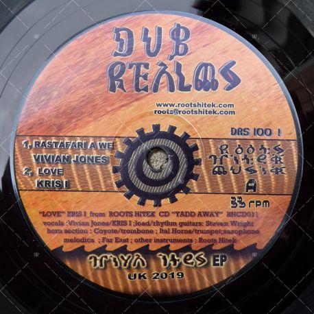 Vivian Jones - Rastafari A We (Hiya Ites EP)