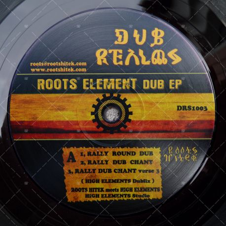 Roots Hitek - Rally Round (Roots Elements EP)
